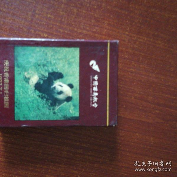 中国西南航空庆祝香港回归祖国  扑克版1副