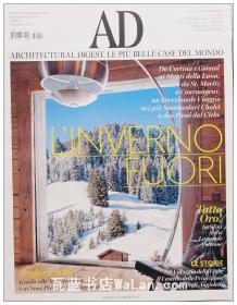 AD杂志意大利语版 2015年12月刊 建筑辑要 安邸 建筑文摘 样板房装饰陈列外文杂志 ARCHITECTURAL DIGEST