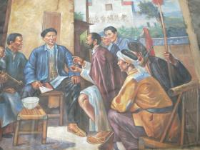 《农民协会万岁》油画