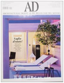AD杂志意大利语版 2016年6月刊 建筑辑要 安邸 建筑文摘 样板房装饰陈列外文杂志 ARCHITECTURAL DIGEST