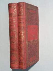 1884年/Autour du Tonkin: les frontières du Tong-Kin, voyage au Kwang-Tung et au Kwang-Si, Voyage dans le Yunnan 重庆、广东、广西、云南纪事/COLQUHOUN (Archibald)