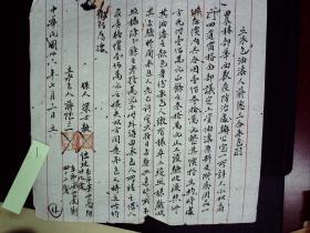 1、民国36年承包人和农林部华西兽疫防治处签订的承包合同,红格纸手写一份,有私章两枚,字体漂亮