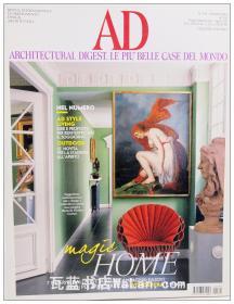 AD杂志意大利语版 2014年3月刊 建筑辑要 安邸 建筑文摘 样板房装饰陈列外文杂志 ARCHITECTURAL DIGEST