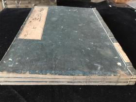 康熙45年和刻本《童子问》3册全,刻字较精。江户汉儒古学先生伊藤仁斋写的儒学入门书,古义学派代表作之一。宝永4年雕版印刷