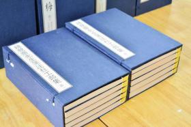 原样复制《钱注杜工部集》两函线装珍贵本。