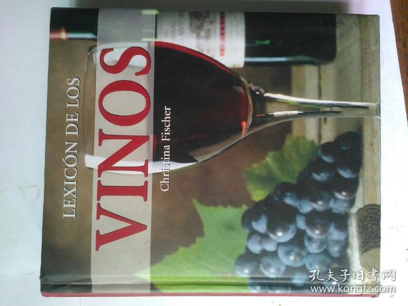 Lexicon de los vinos