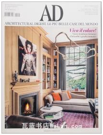 AD杂志意大利语版 2016年5月刊 建筑辑要 安邸 建筑文摘 样板房装饰陈列外文杂志 ARCHITECTURAL DIGEST