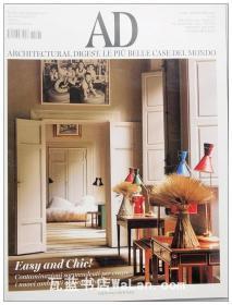 AD杂志意大利语版 2016年9月刊 建筑辑要 安邸 建筑文摘 样板房装饰陈列外文杂志 ARCHITECTURAL DIGEST