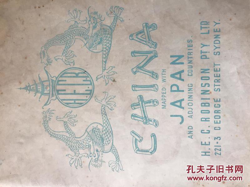 中国地图大张民国时期英文 珍贵日本侵华史料