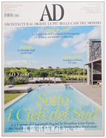 AD杂志意大利语版 2015年8月刊 建筑辑要 安邸 建筑文摘 样板房装饰陈列外文杂志 ARCHITECTURAL DIGEST
