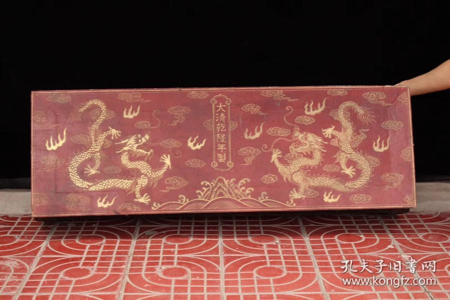 收来的一个木胎漆器炕桌 老炕桌