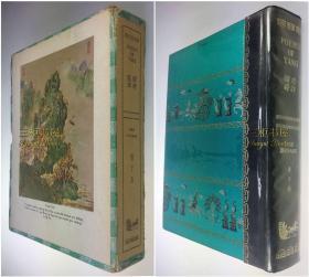 1969年版《唐诗选译:英译唐诗600首》/唐子长 英译/1函1册/豪华版,缎面外封,皮面烫金书脊/英汉对照,插图版/Poems of Tang: 600 Poems Written in Tang Style