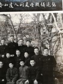 民国三十七年锡沪线联营处同人虞山春游纪念摄影大幅银盐照片