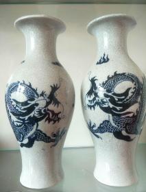 老瓷器、宋官窑双龙大开片【五爪青龙瓶】一对,官窑落款,看图片。长为底部,宽为口径。。。。。。