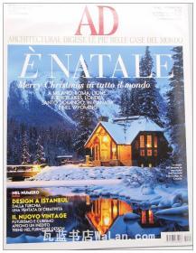 AD杂志意大利语版 2014年12月刊 建筑辑要 安邸 建筑文摘 样板房装饰陈列外文杂志 ARCHITECTURAL DIGEST