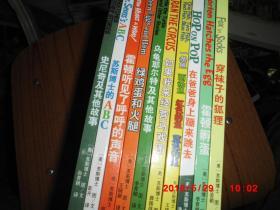 苏斯博士经典系列绘本: DR.SEUSS英文版 儿童英语故事书 (10册合售)