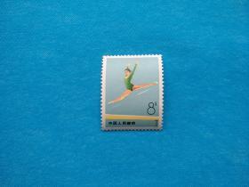 T1  体操运动—平衡木 1枚(新邮票)