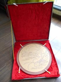 1996年【陈一舟  刻,百年和合紫砂盘】直径32厘米