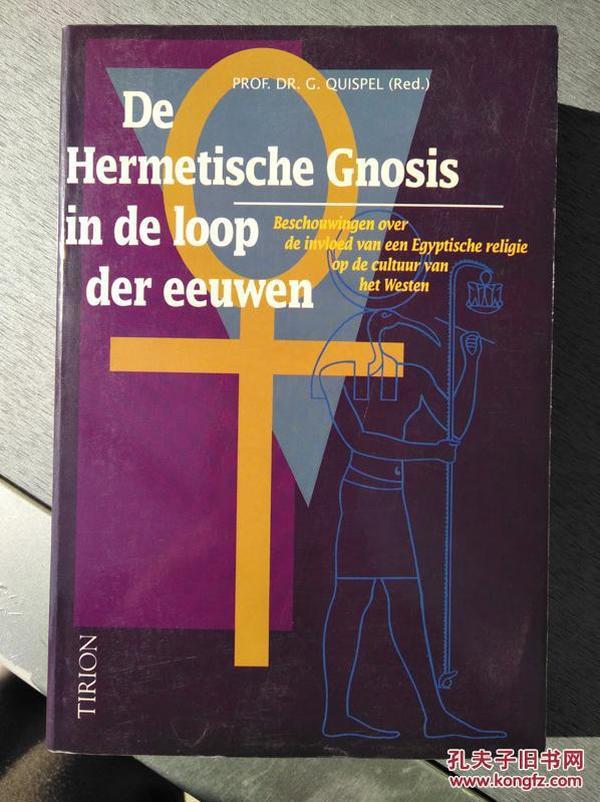 诸世之炼金术奥义(Hermetisch Gnosis in de Loop der Eeuwen)