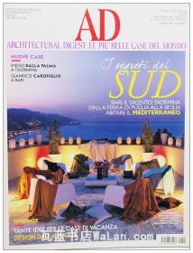 AD杂志意大利语版 2014年7月刊 建筑辑要 安邸 建筑文摘 样板房装饰陈列外文杂志 ARCHITECTURAL DIGEST