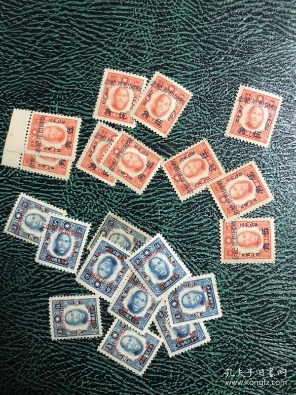 民国老邮票租界10组