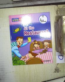 AT THE  RESTAURANT(04)