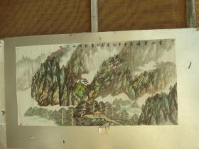 名家书画展销---樊其山--市价1万元--8平方尺左右