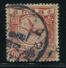 大清蟠龙1元旧一枚(保真)06