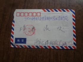 81年航空实寄封   9品  带原信