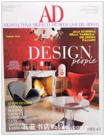 AD杂志意大利语版 2013年11月刊 建筑辑要 安邸 建筑文摘 样板房装饰陈列外文杂志 ARCHITECTURAL DIGEST