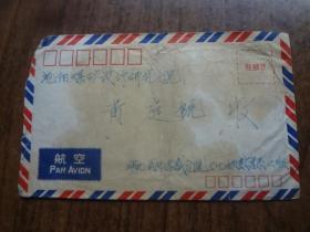 航空贴票实寄封   贴T56(4——1)票   8品见图