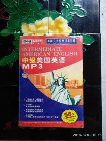 美国之音经典口语教程 中级美国英语 附光盘三张