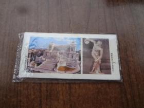 1984年年历卡   五枚合售   95品