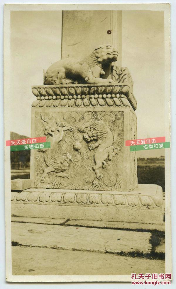 民国北京昌平十三陵石牌楼建筑上精美绝伦的石雕老照片。