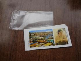 1984年年历卡    三枚合售   95品