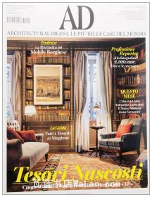 AD杂志意大利语版 2016年1月刊 建筑辑要 安邸 建筑文摘 样板房装饰陈列外文杂志 ARCHITECTURAL DIGEST