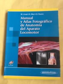 Manuai YAtlas Fotograsfico de Anatomia del AParato Locomotor(葡萄牙文原版医学类)带光盘