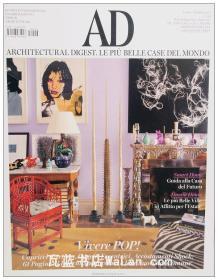 AD杂志意大利语版 2015年3月刊 建筑辑要 安邸 建筑文摘 样板房装饰陈列外文杂志 ARCHITECTURAL DIGEST