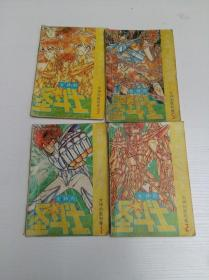 女神的圣斗士 女神的胜利卷【1、2、3、5卷 4本合售 老版漫画书】