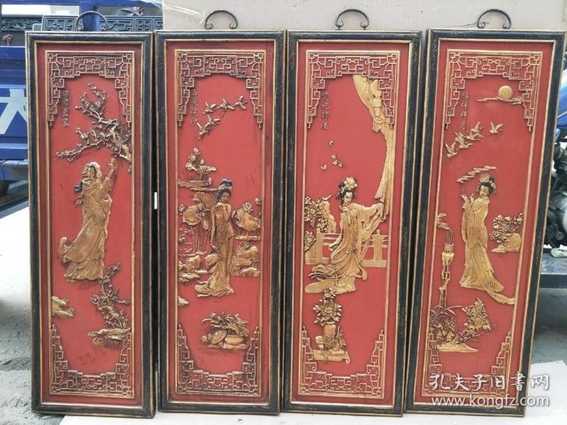 收来的漆器四条屏挂牌一套 品相好 漆器四美图挂屏