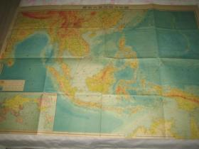 1943年 《最新大东亚南方地图》《大东亚共荣圈世界大全图》 两面印