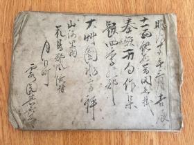 明治手抄日本古典诗歌《十一面观世音开长拭?》一薄册