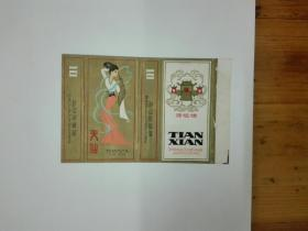 天仙烟标2(拆包)卡标