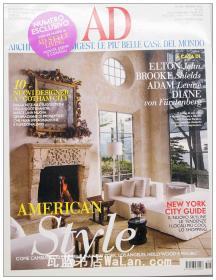 AD杂志意大利语版 2013年3月刊 建筑辑要 安邸 建筑文摘 样板房装饰陈列外文杂志 ARCHITECTURAL DIGEST