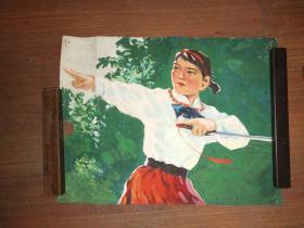 七八十年代水粉画画稿一张(48X37厘米)——舞剑的少女