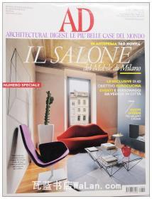 AD杂志意大利语版 2014年4月刊 建筑辑要 安邸 建筑文摘 样板房装饰陈列外文杂志 ARCHITECTURAL DIGEST