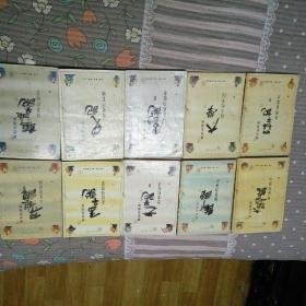 蔡志忠漫画 (请看图10本合售 )以图为准