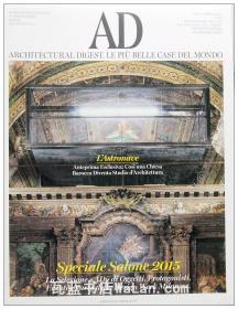 AD杂志意大利语版 2015年4月刊 副刊 建筑辑要 安邸 建筑文摘 样板房装饰陈列外文杂志 ARCHITECTURAL DIGEST