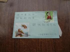 79年实寄封  贴T29邮票一枚  9品