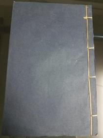 采石瓜州毙亮记一卷·清光绪七年(1881)广汉乐道斋刻本
